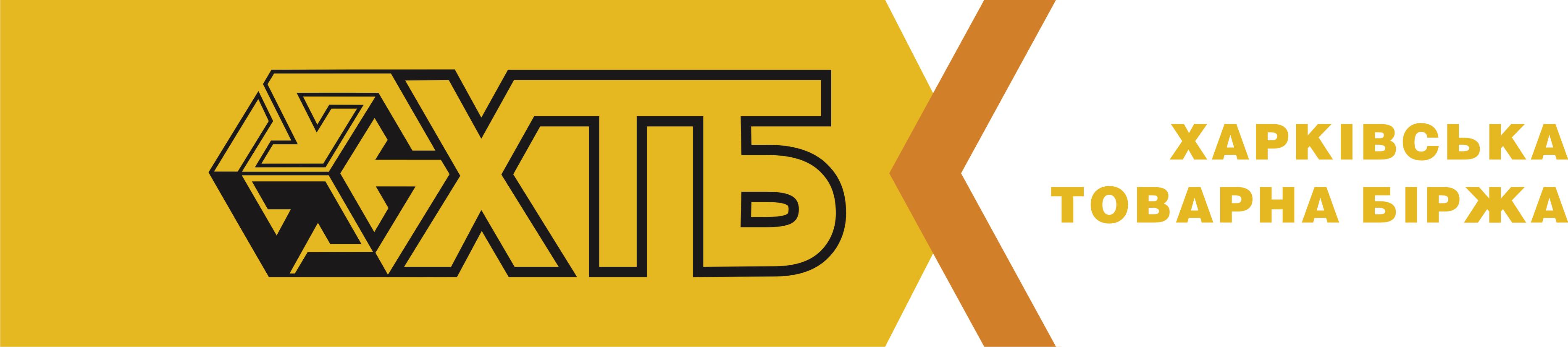 Харьковская товарная биржа